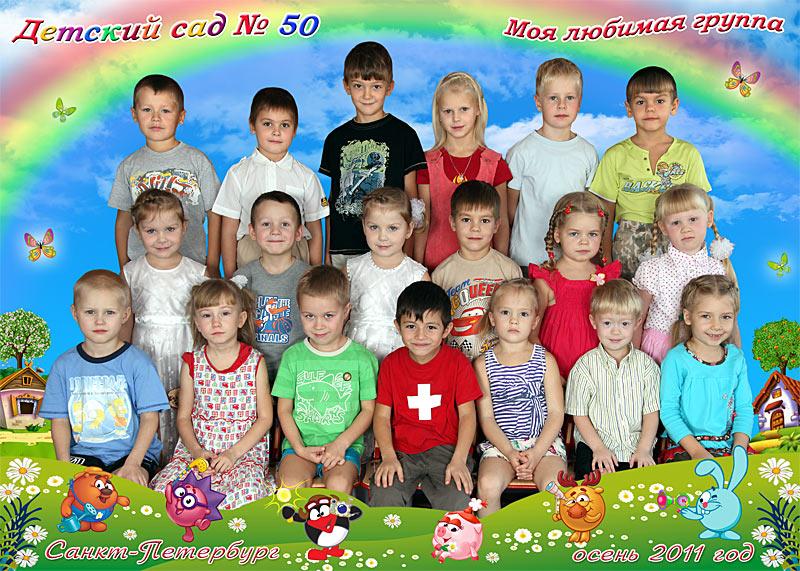 Как сделать общее в детском саду